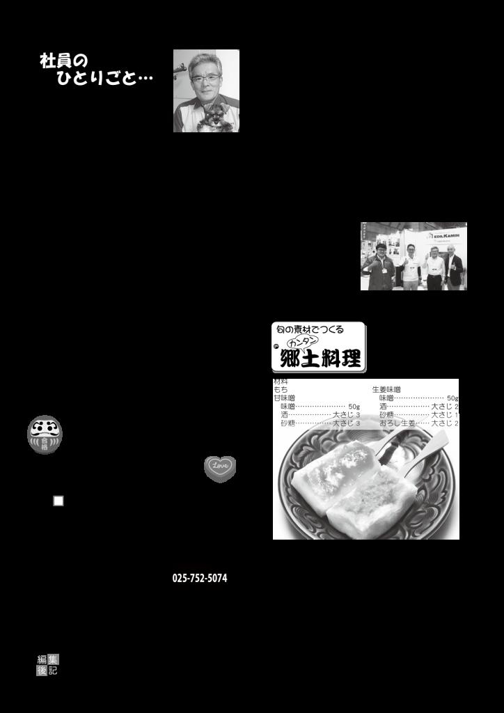 福寿草-149号-6